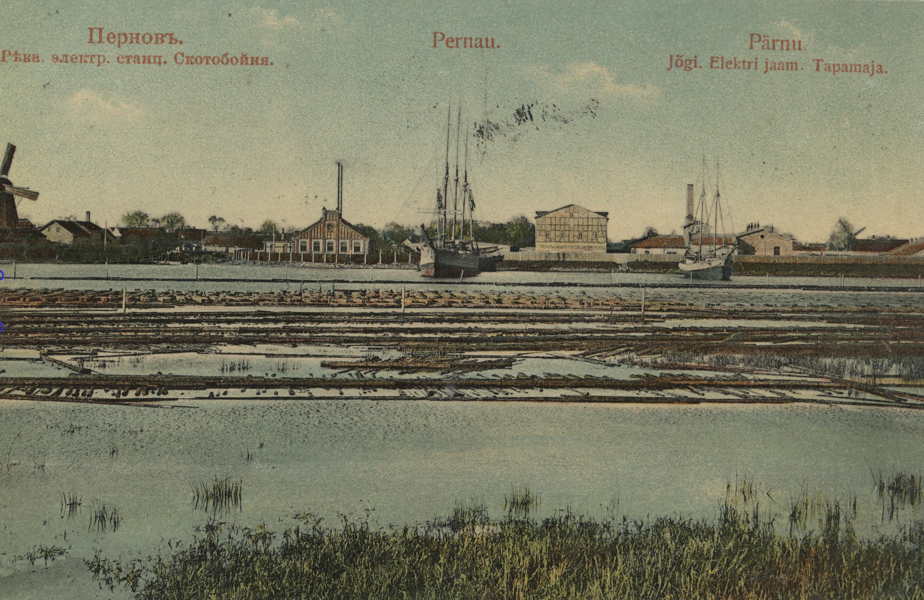 Река, электростанция,скотобойня