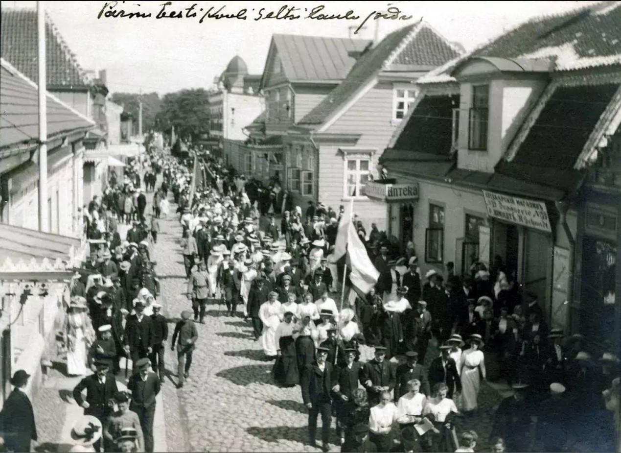 Рижская улица. 1912