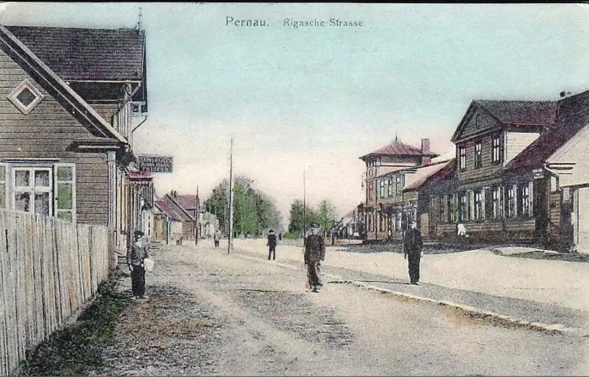 Рижская улица.