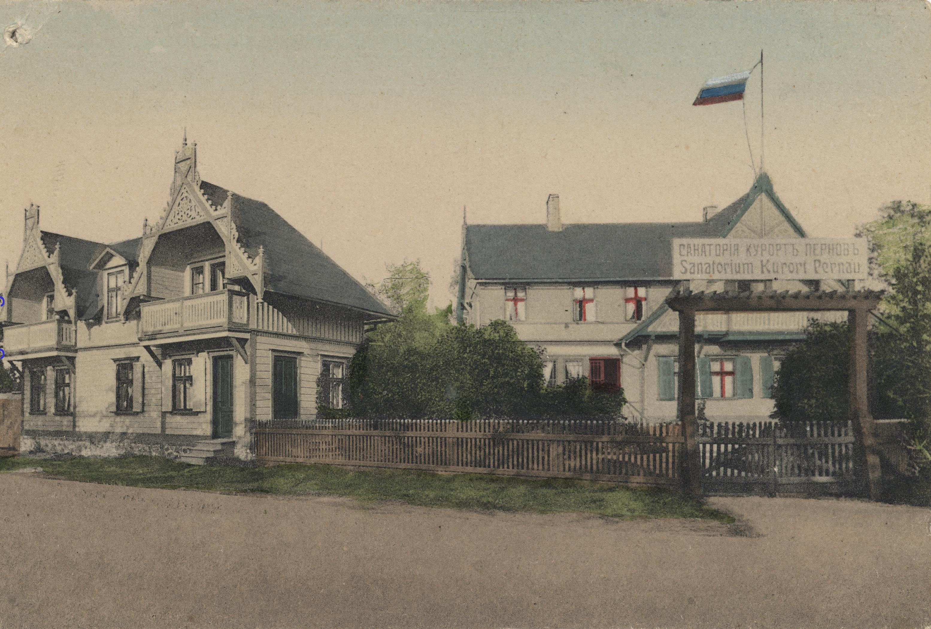 Санатория курорт Пернов
