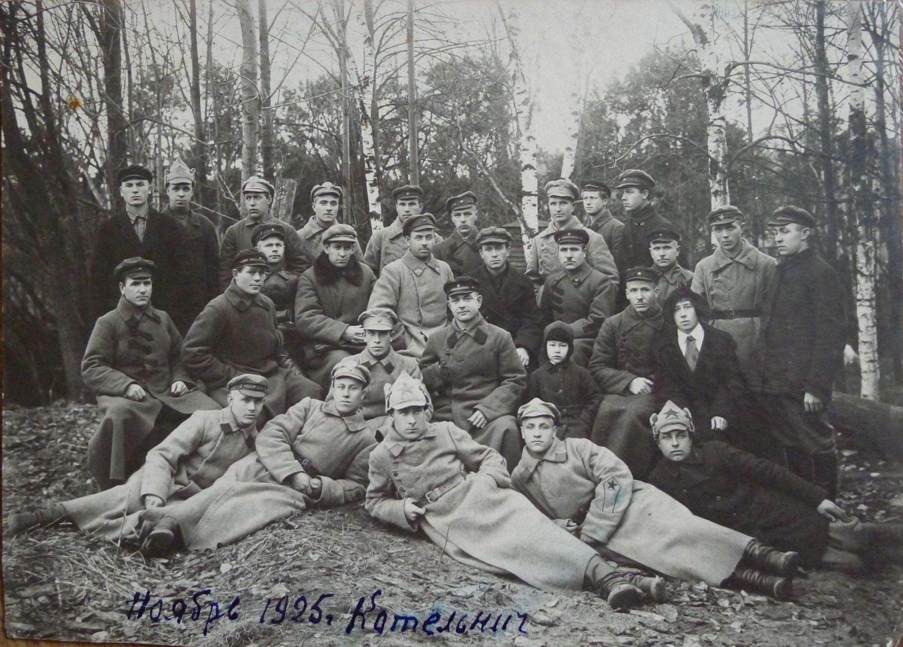 1925. ОГПУ. Котельнич