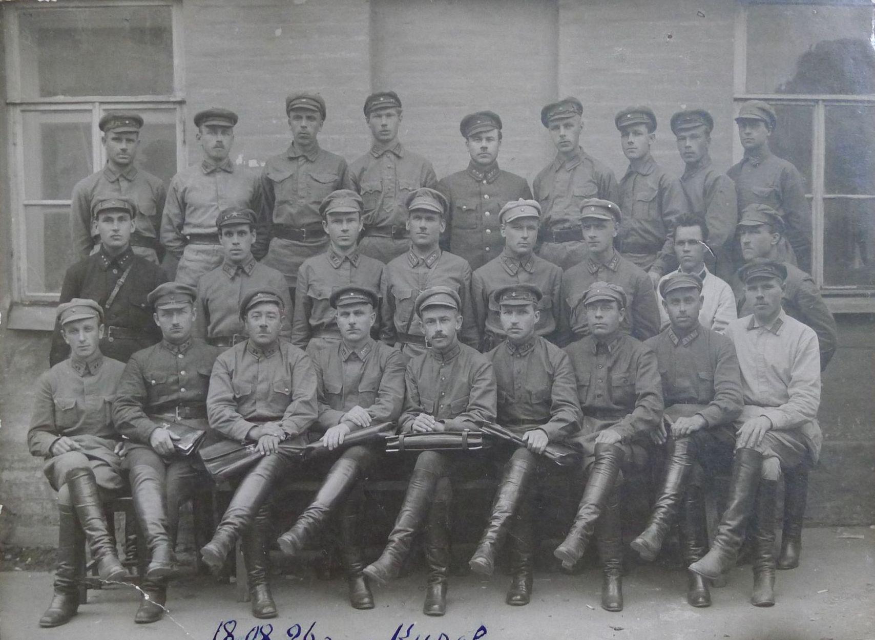 1926. ОГПУ. Вятка