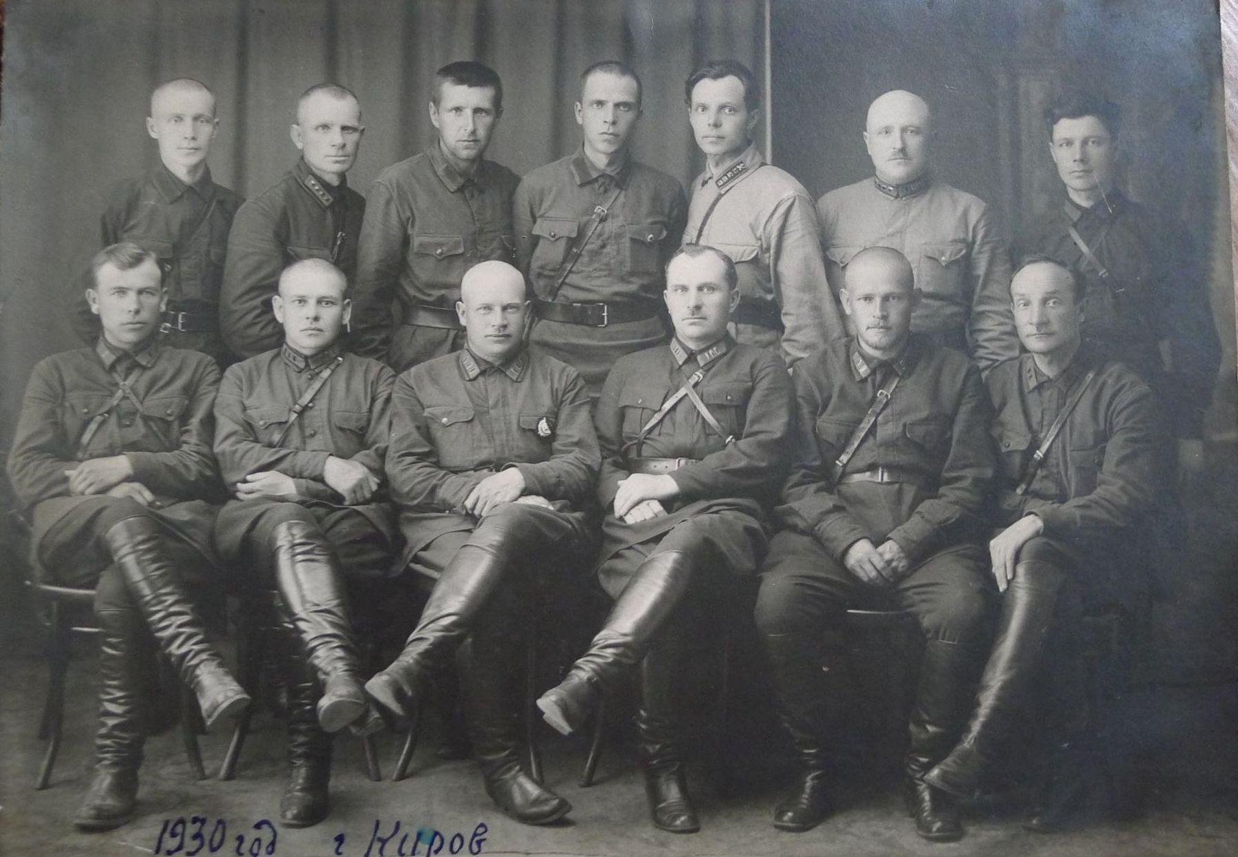 1930. ОГПУ. Вятка