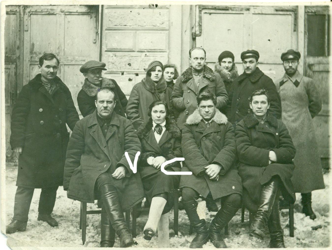 1932.  УГРО Сызрани