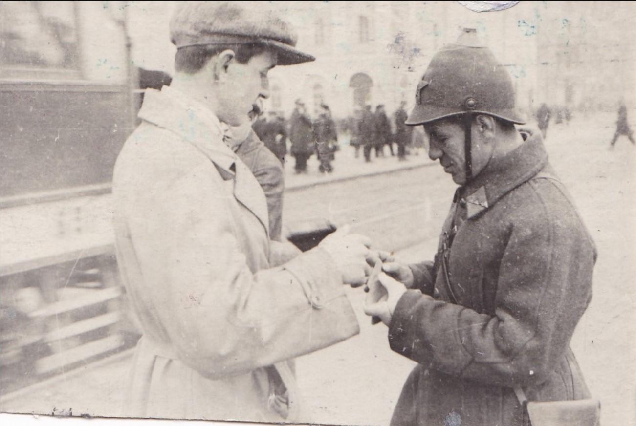 1932. Штраф. Москва