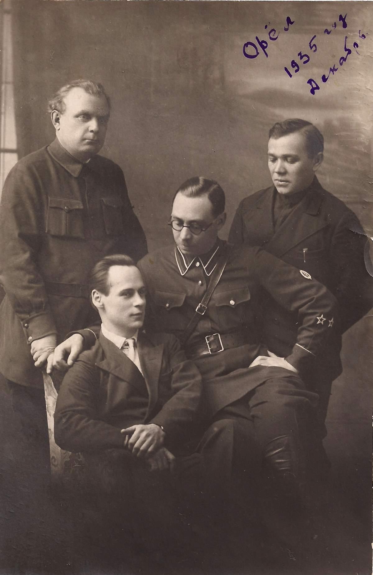 1935. НКВДшники. Орел