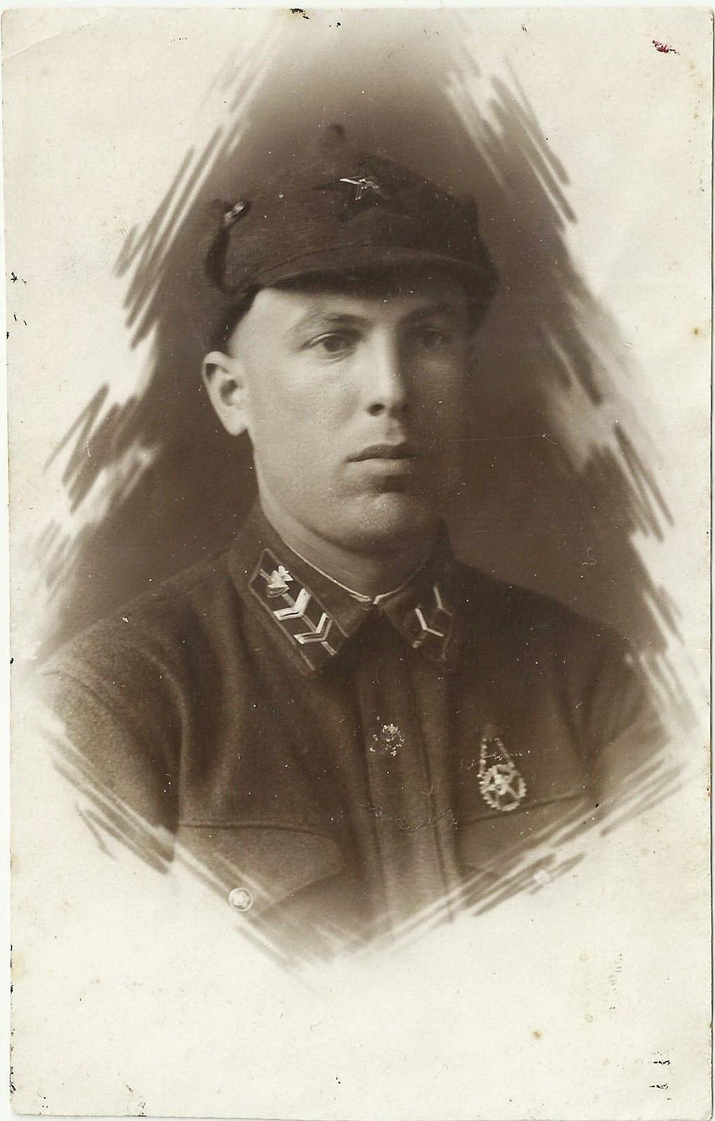 1936.  Отделенный Командир НКВД