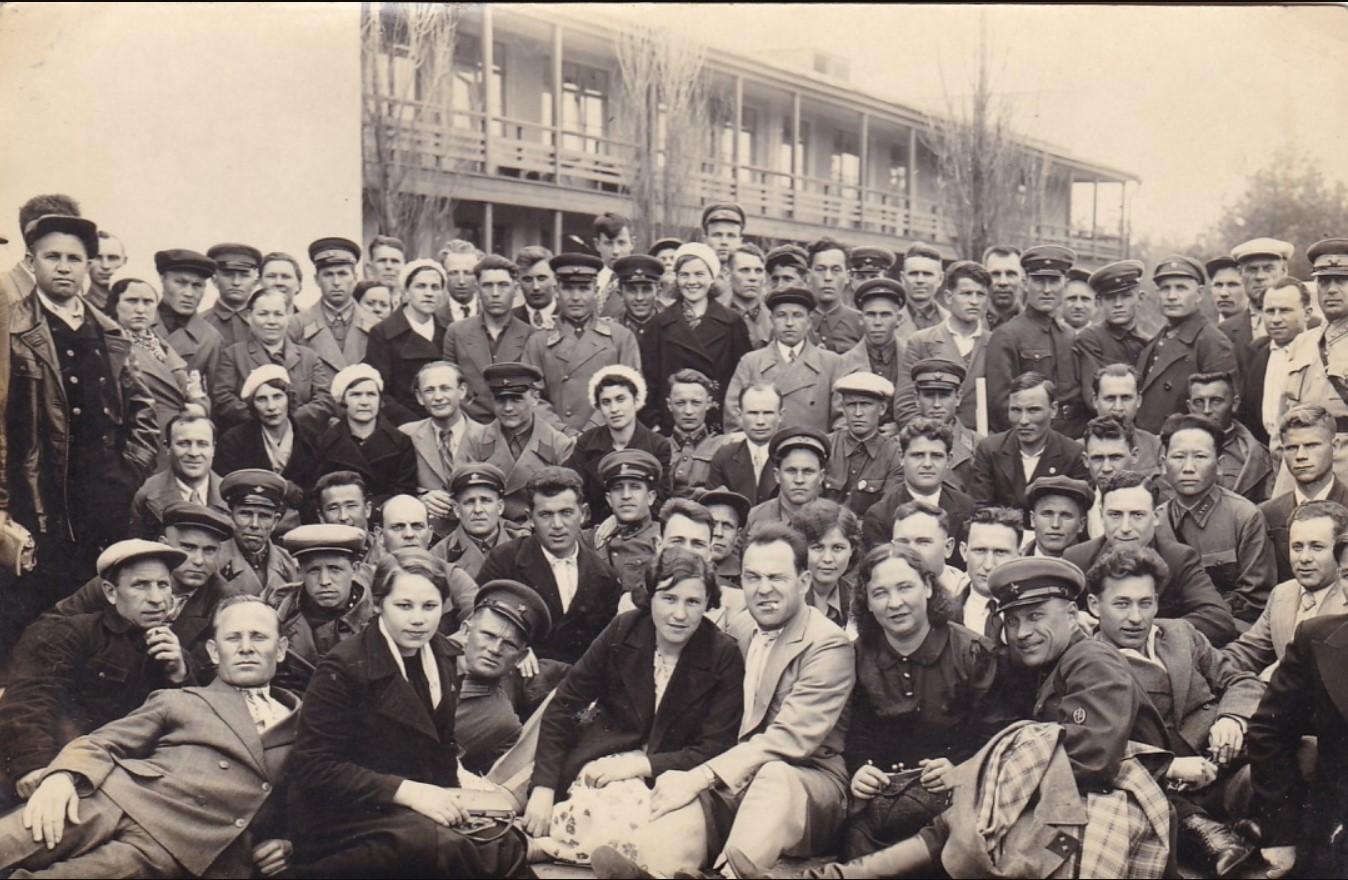 1941. Сотрудники на отдыхе. Санаторий НКВД. Май