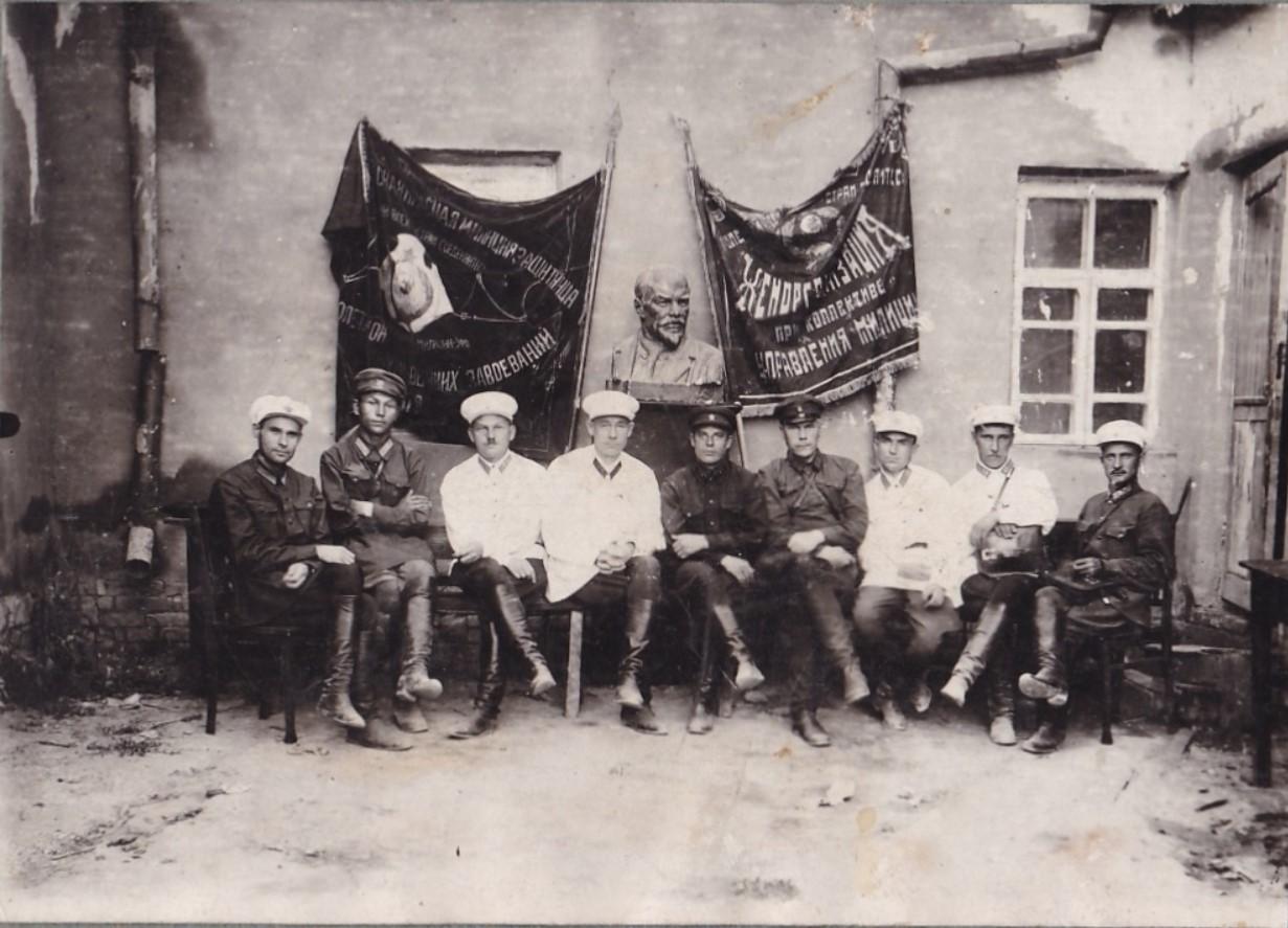 Рабоче-Крестьянская милиция