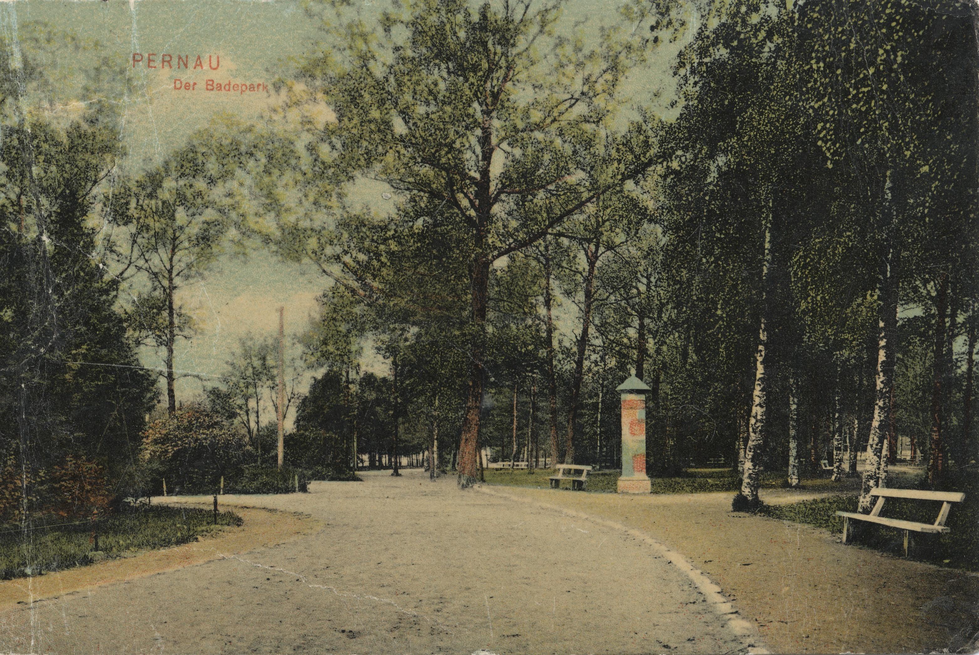 Парк при курзале (2)