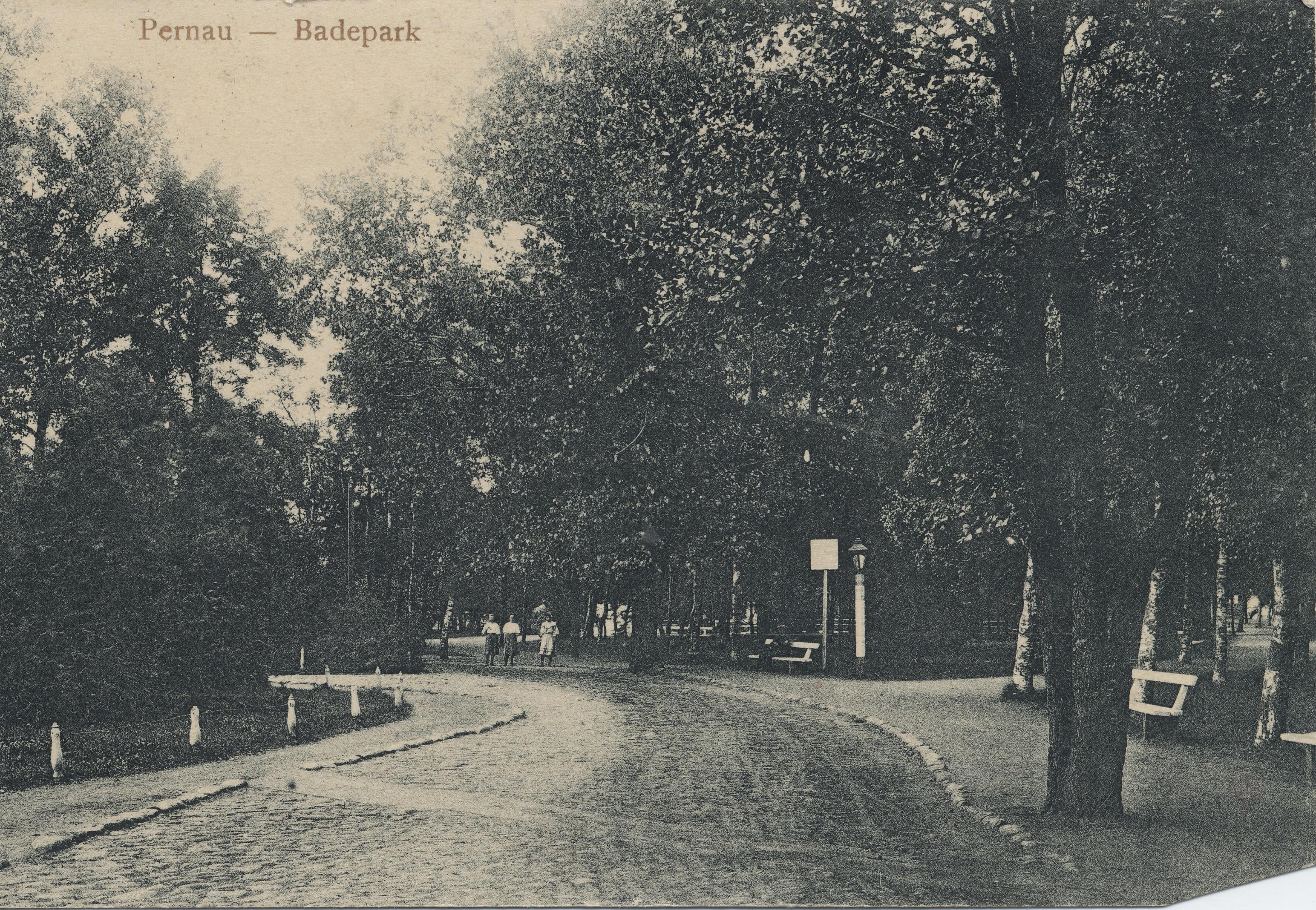 Парк при курзале (3)