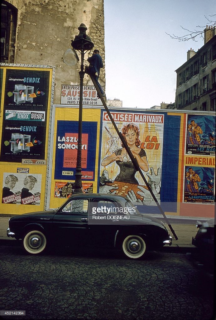 1959. Уличная сцена в Париже