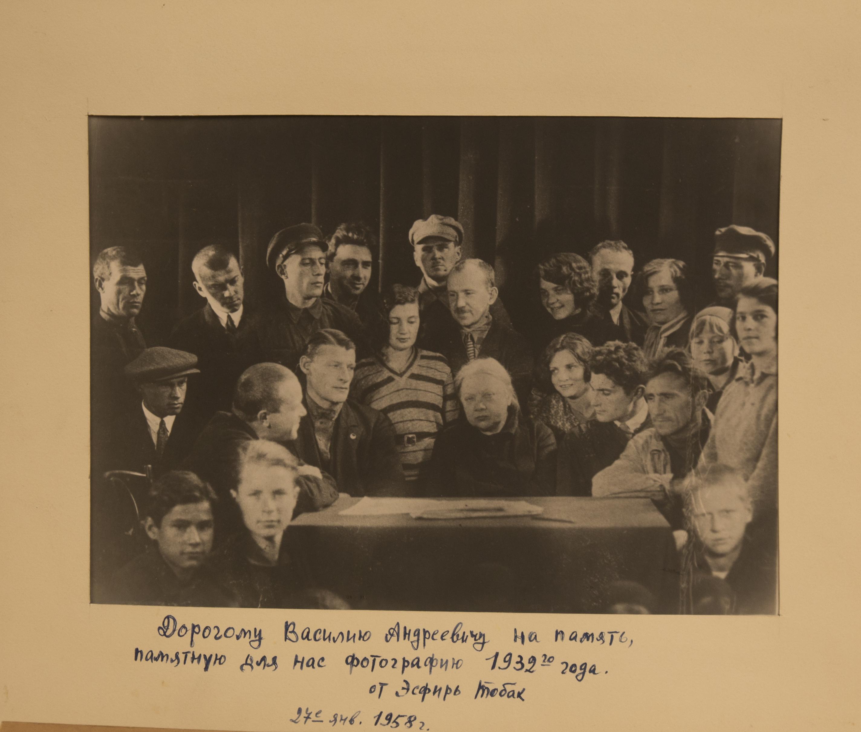 1932. Надежда Константиновна Крупская на встрече с сотрудниками киностудии Мосфильм