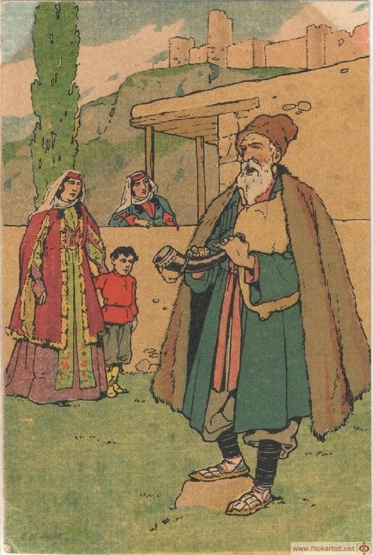Мествирэ (грузинский трубадур)