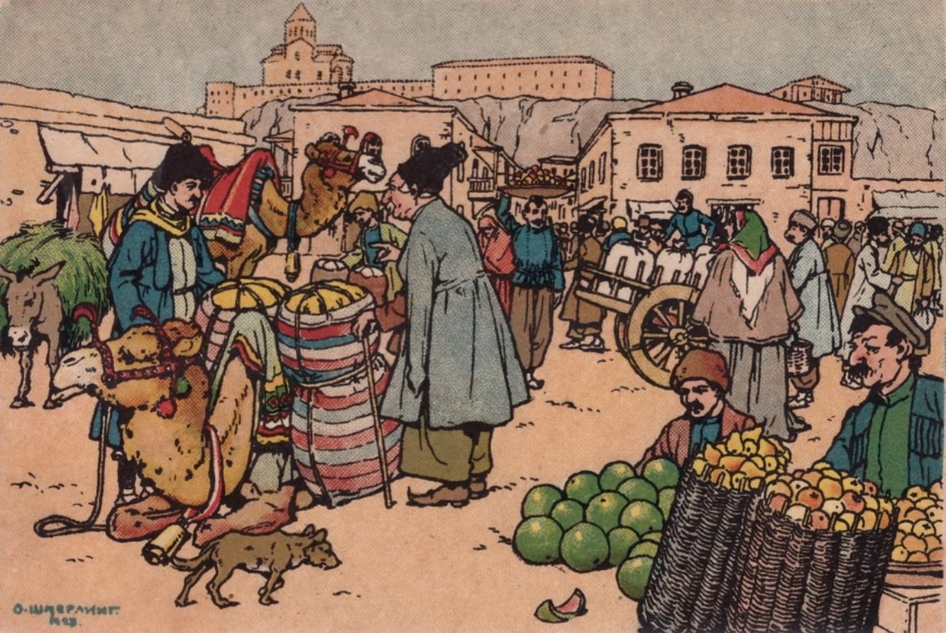 Шайтан-базар (Майдан)