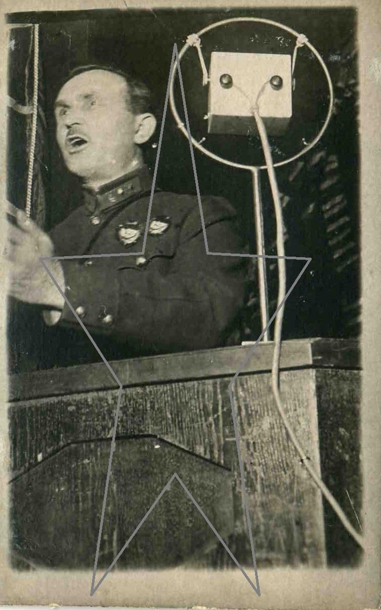 1931. Член Реввоенсовета 1 Конармии Щаденко. Москва