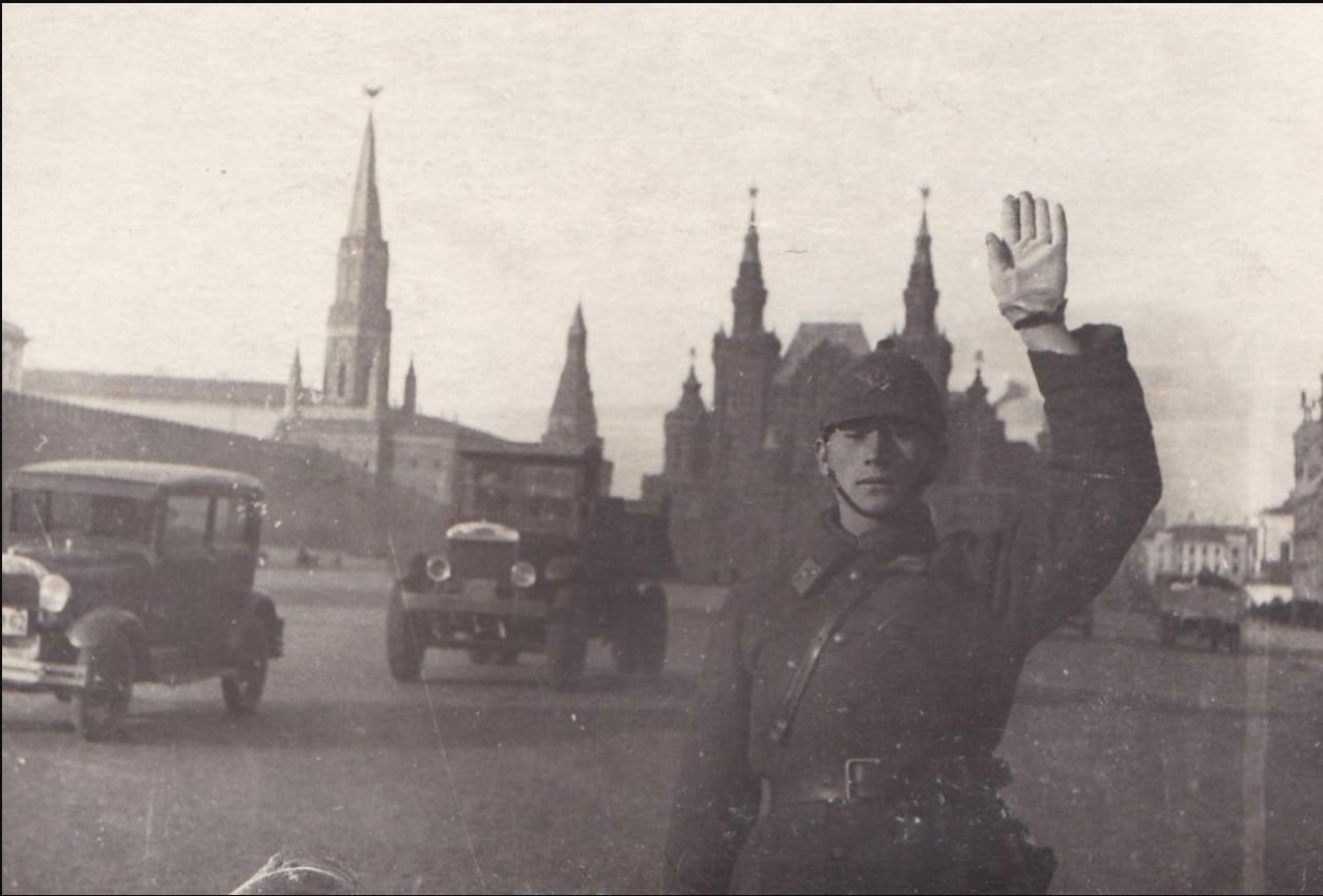 1932. Красная площадь