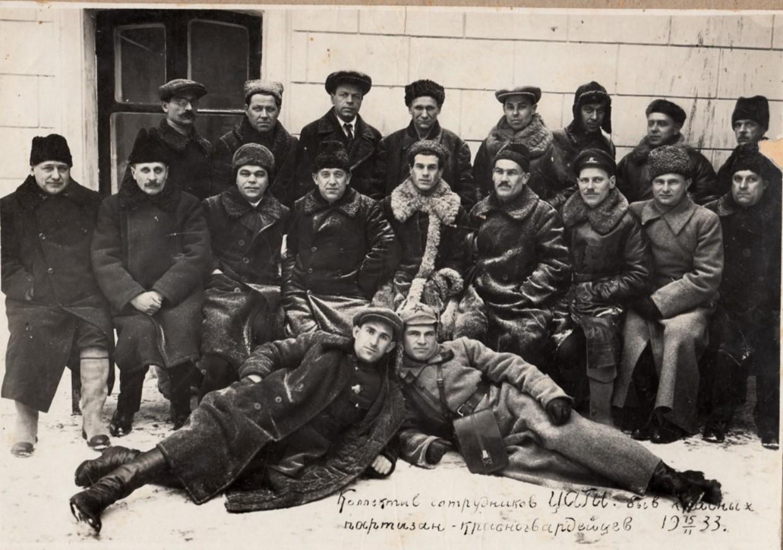 1933. Коллектив сотрудников ЦАГИ, бывших красных партизан-красногвардейцев