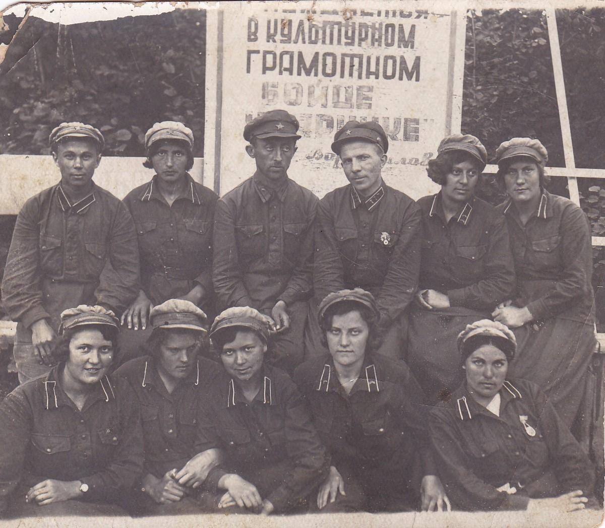 1934. Лагерь ОСОВИАХИМа. 7 июля