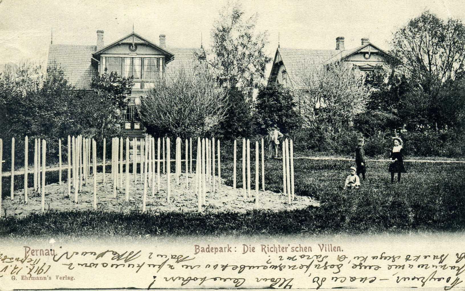 Парк при Курзале