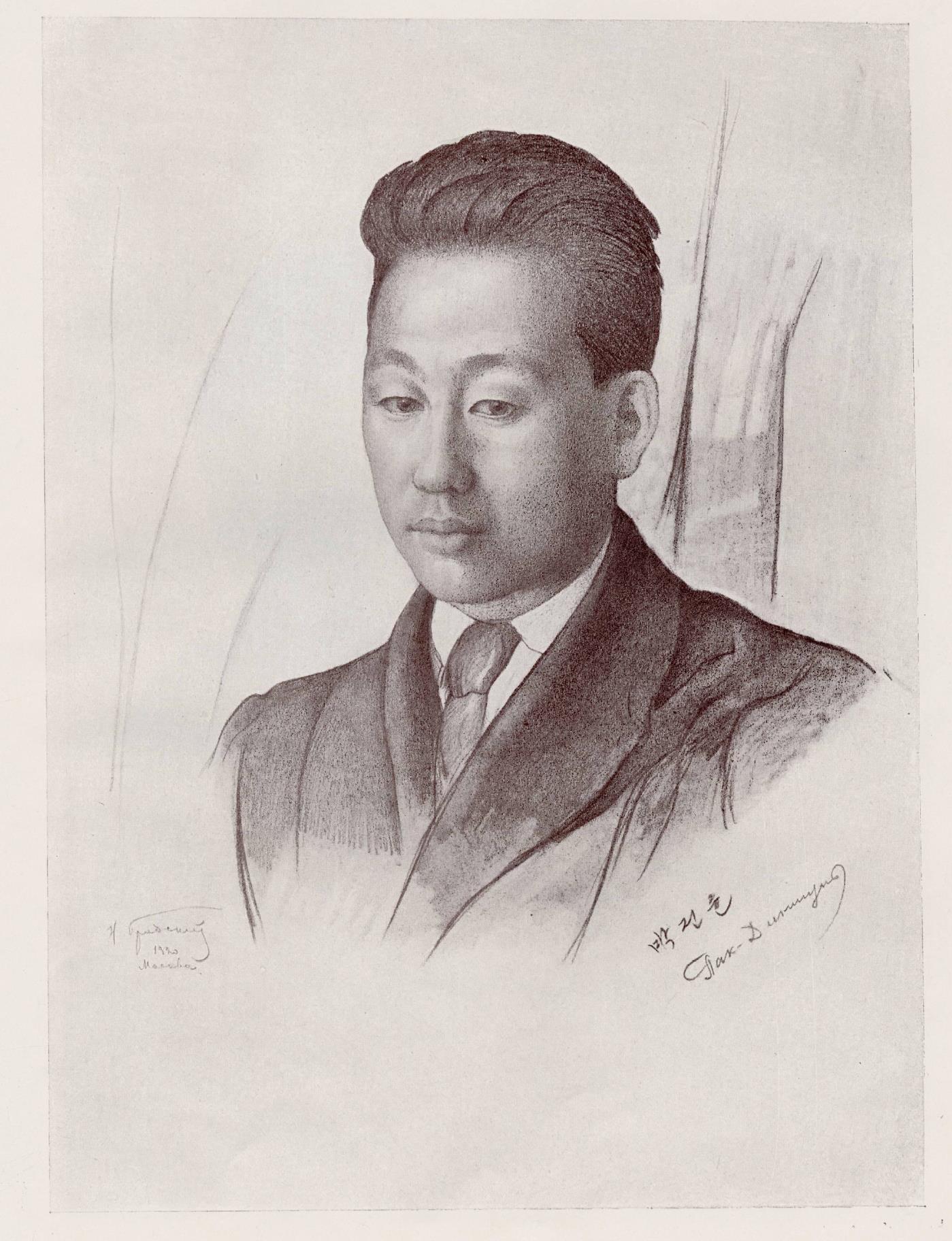 Пак Динь-Шунь (корея)