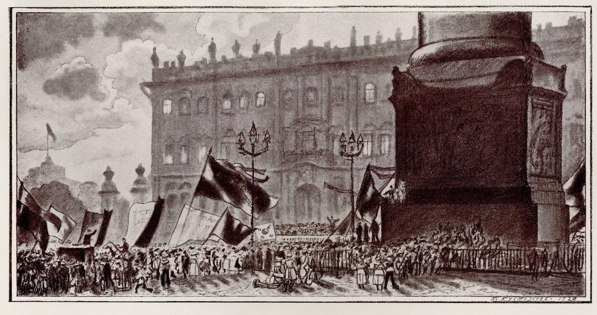 Петроград. Перед Дворцом Искусств