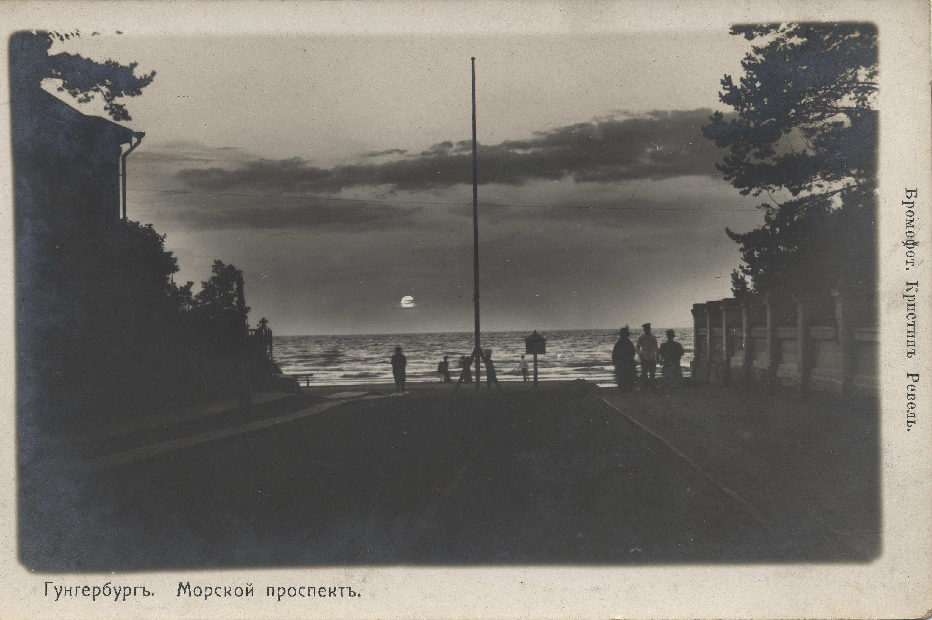 Морской проспект