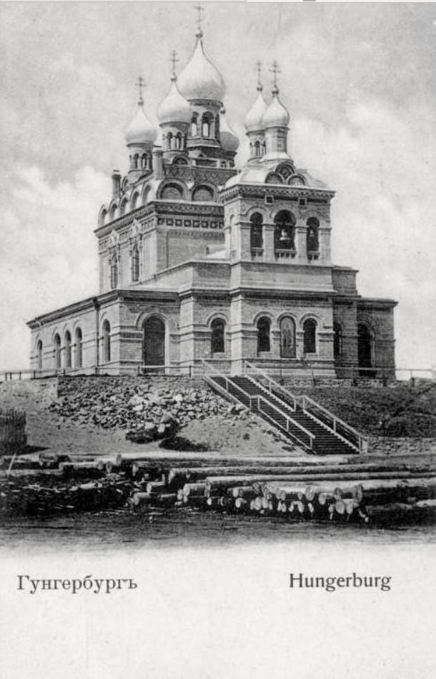 Церковь Св. Владимира