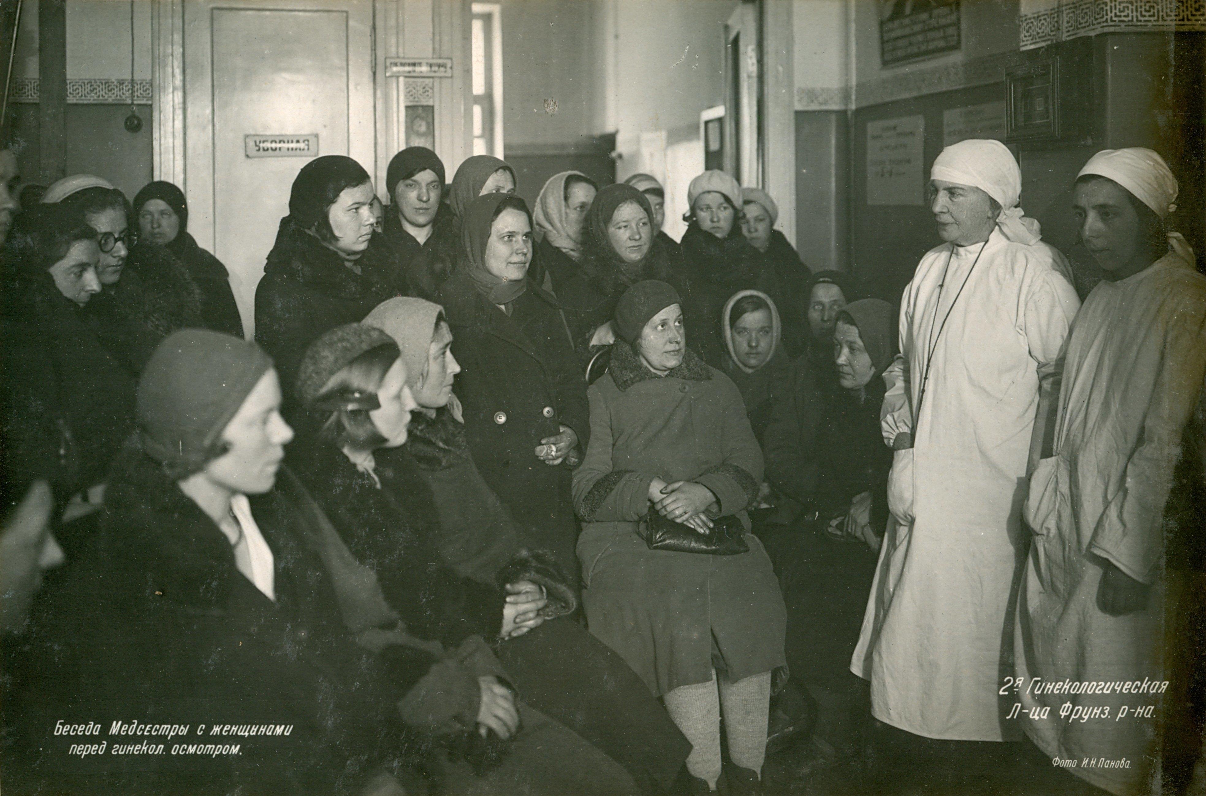 Беседа Медсестры с женщинами перед гинекол. осмотром