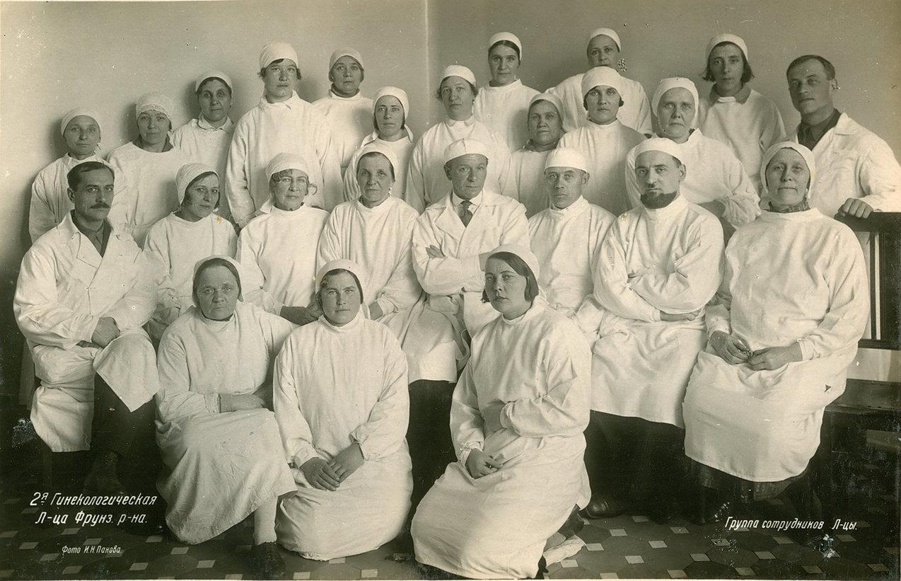 Группа сотрудников