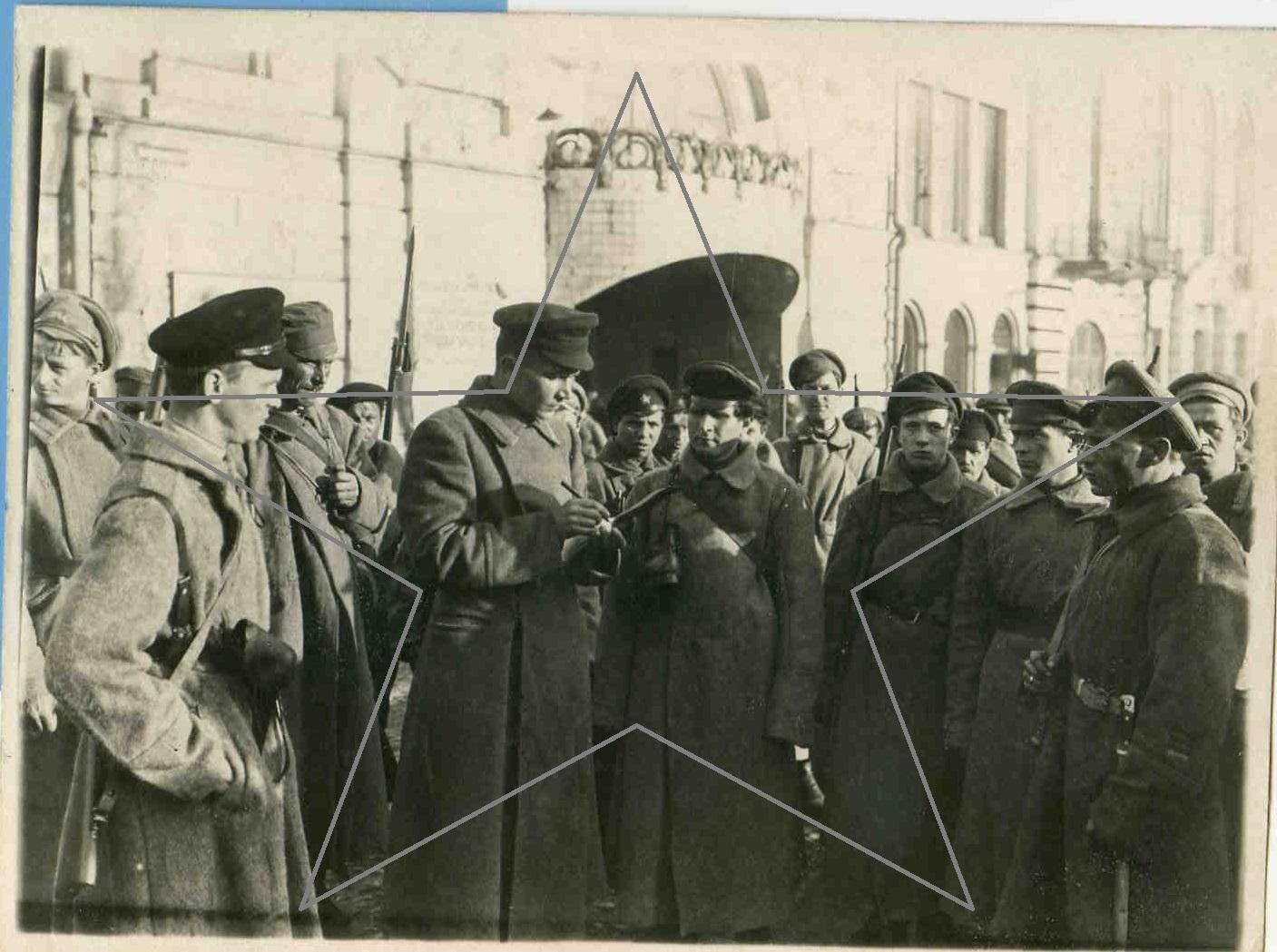 1918.  Бойцы продотряда перед выступлением..