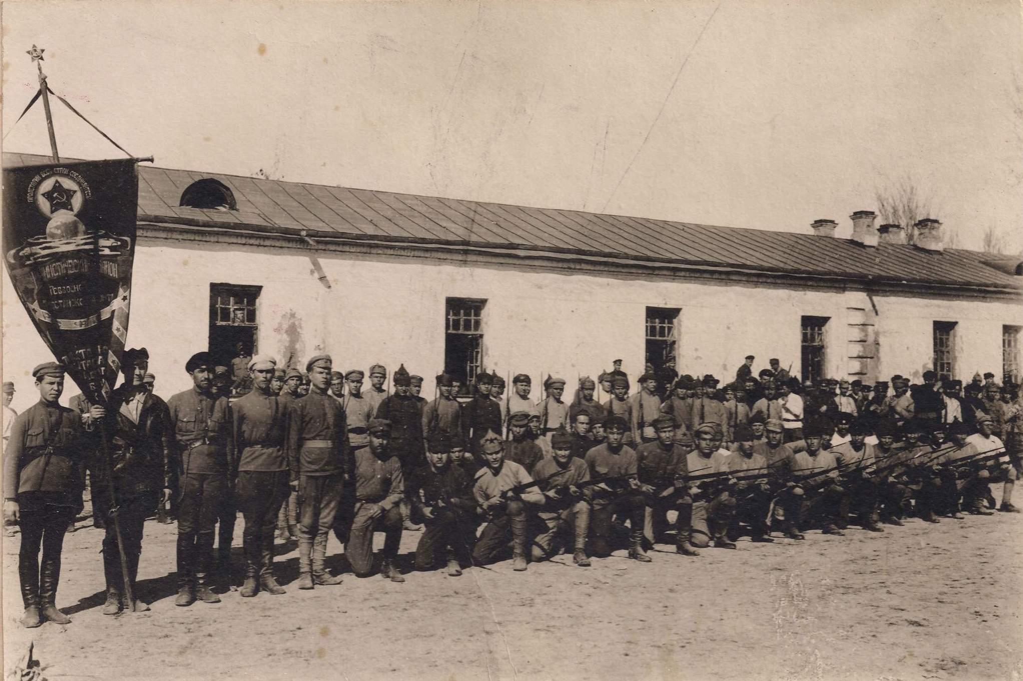 1922. 1 рота 3 батальона ЧОН Сирдарьинской области, г. Ташкент