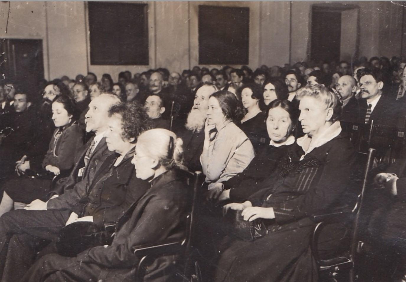 1928. Съезд политкаторжан