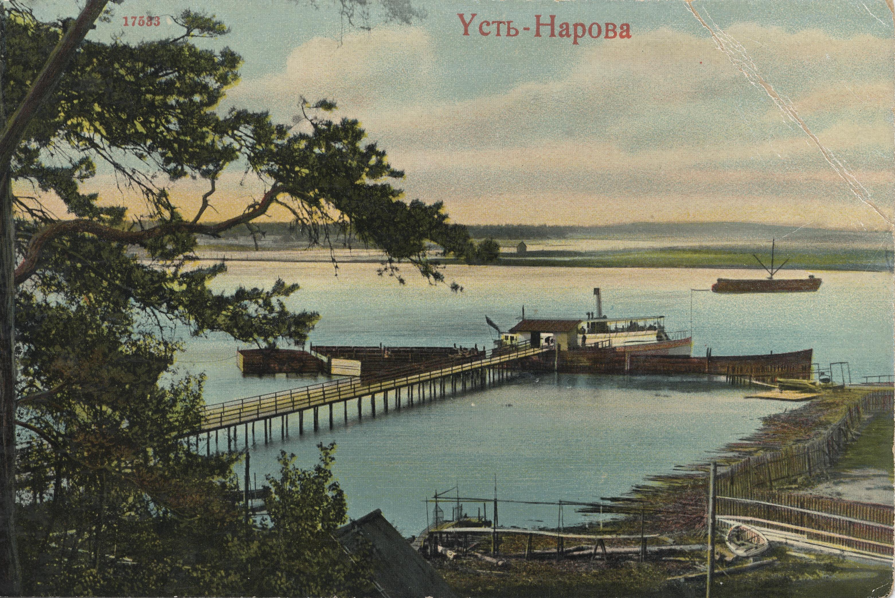 Вид на реку Нарову