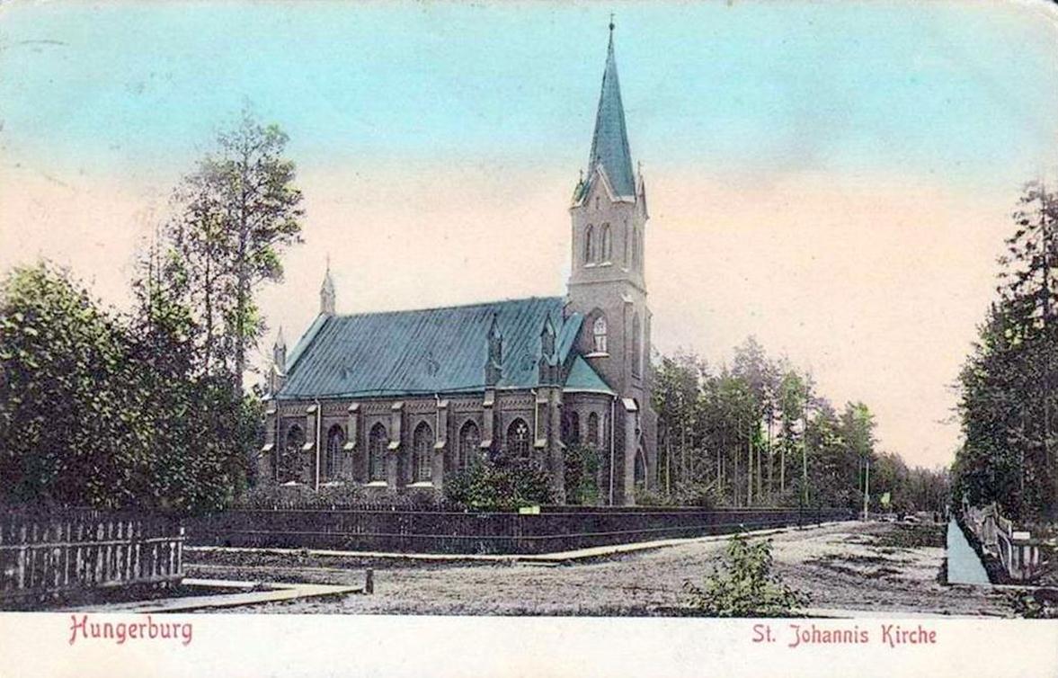 Кирха Святого Иоанна Крестителя