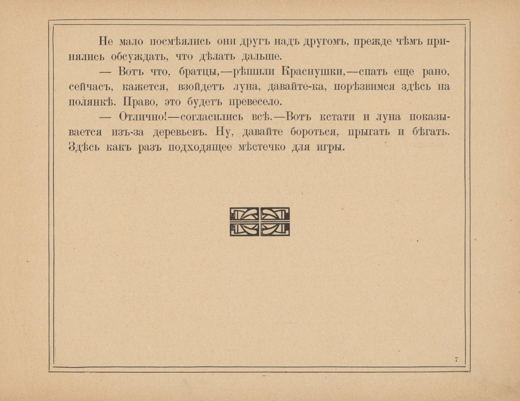 pdf (8)