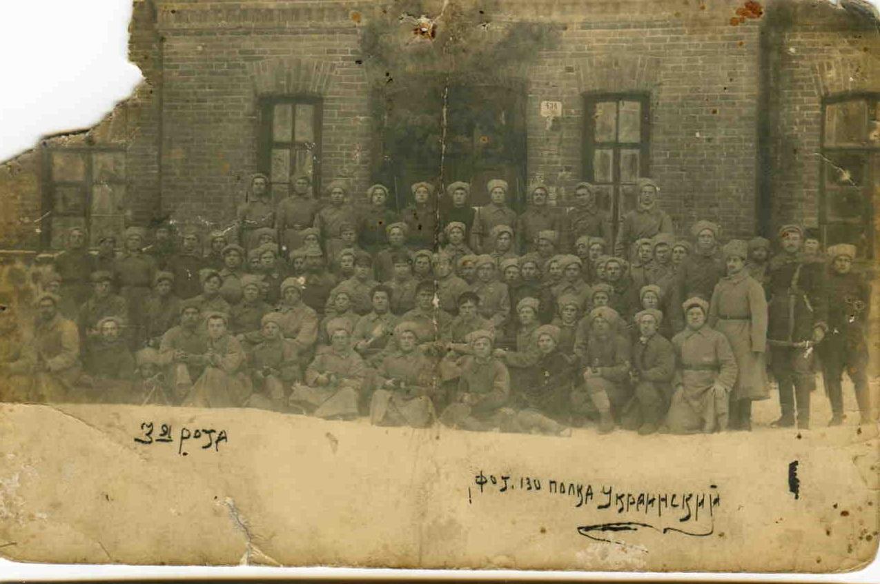 1920-е.  3-я рота 130-го Украинского полка