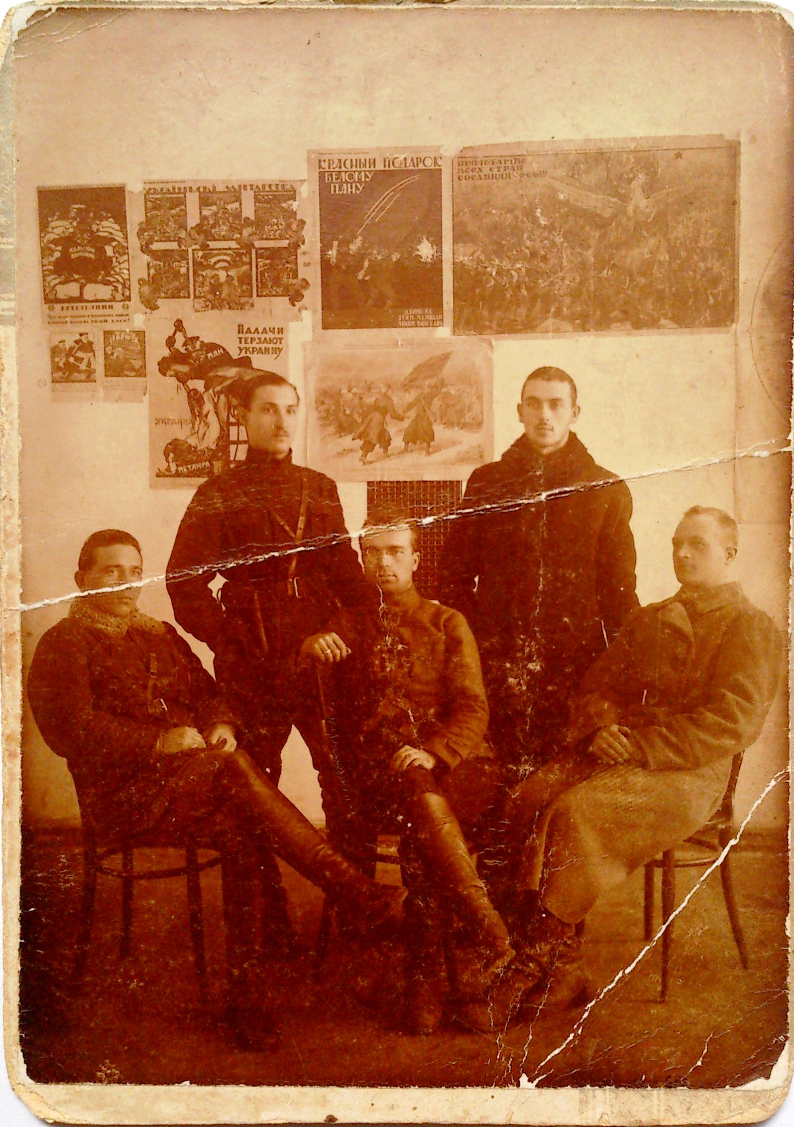 1921. Выездная сессия Рев-Воентрибунала