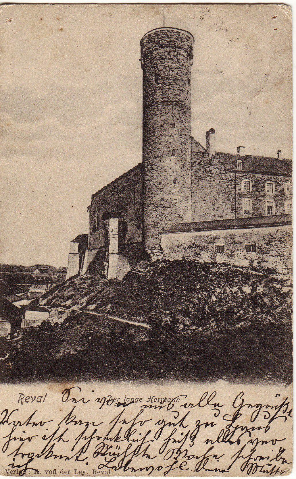 Башня «Длинный Герман»