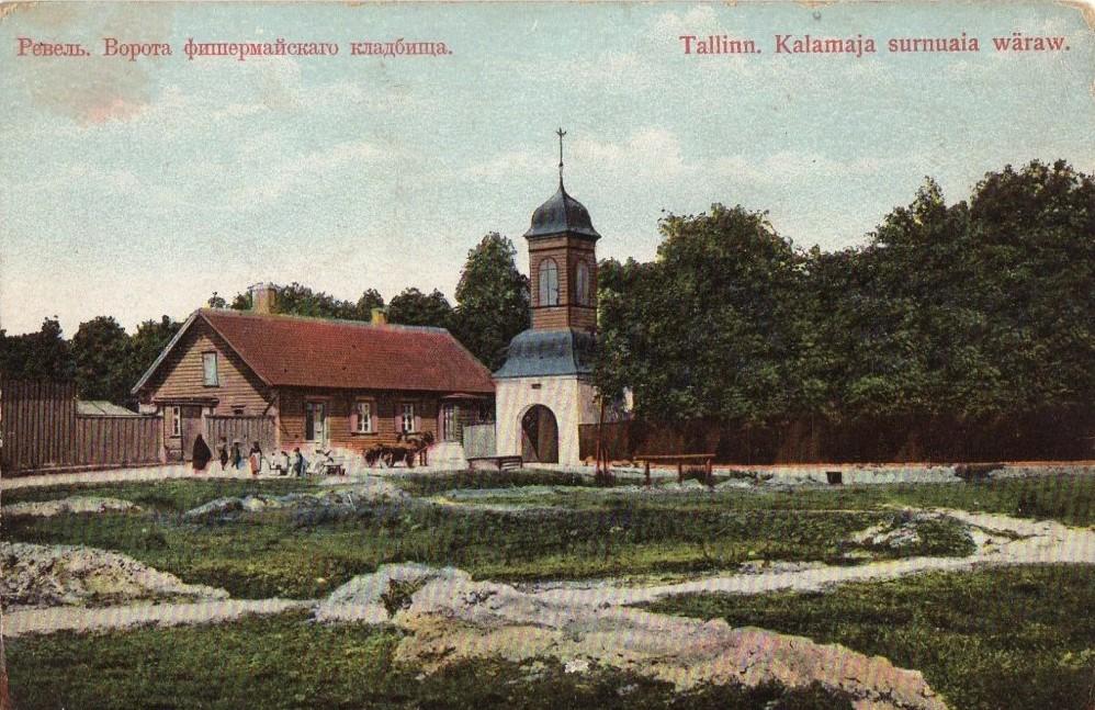 Ворота фишермайского кладбища