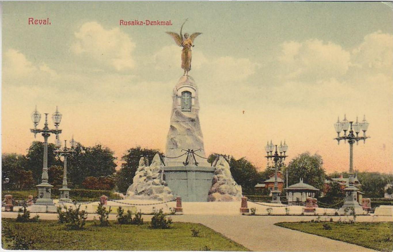 Памятник Русалке
