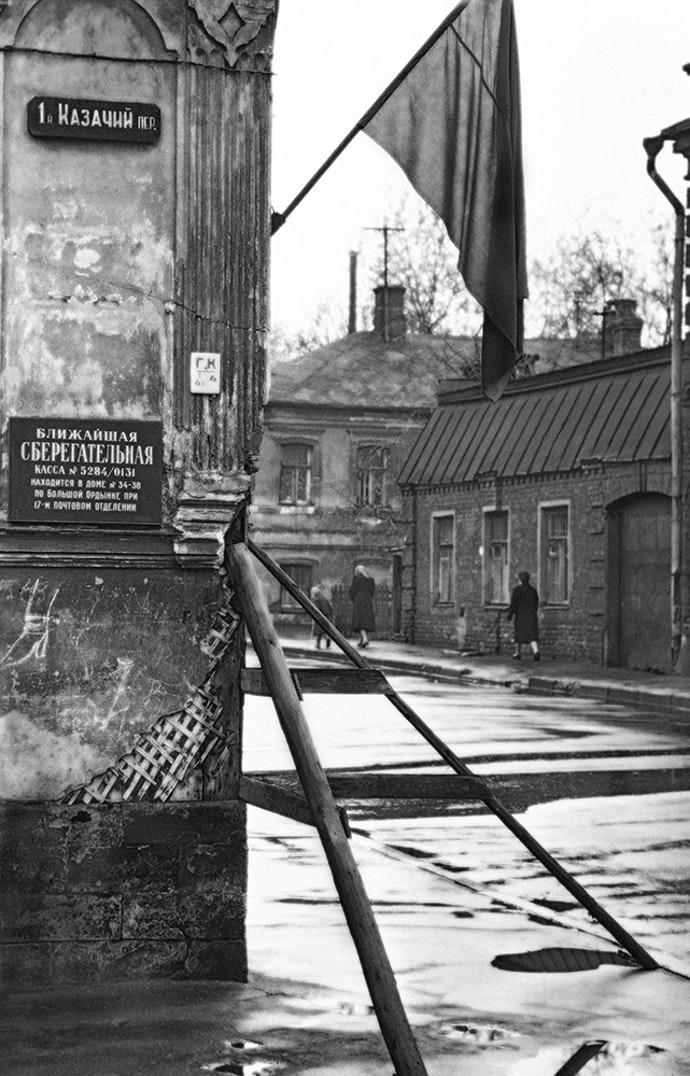 1959. Казачий переулок