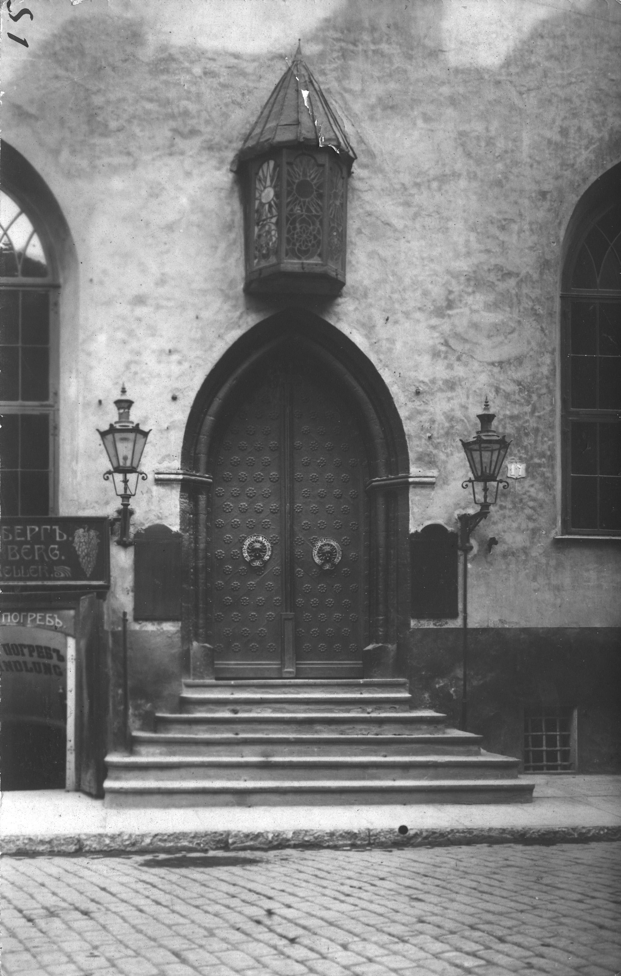 Двери Гильдейского дома