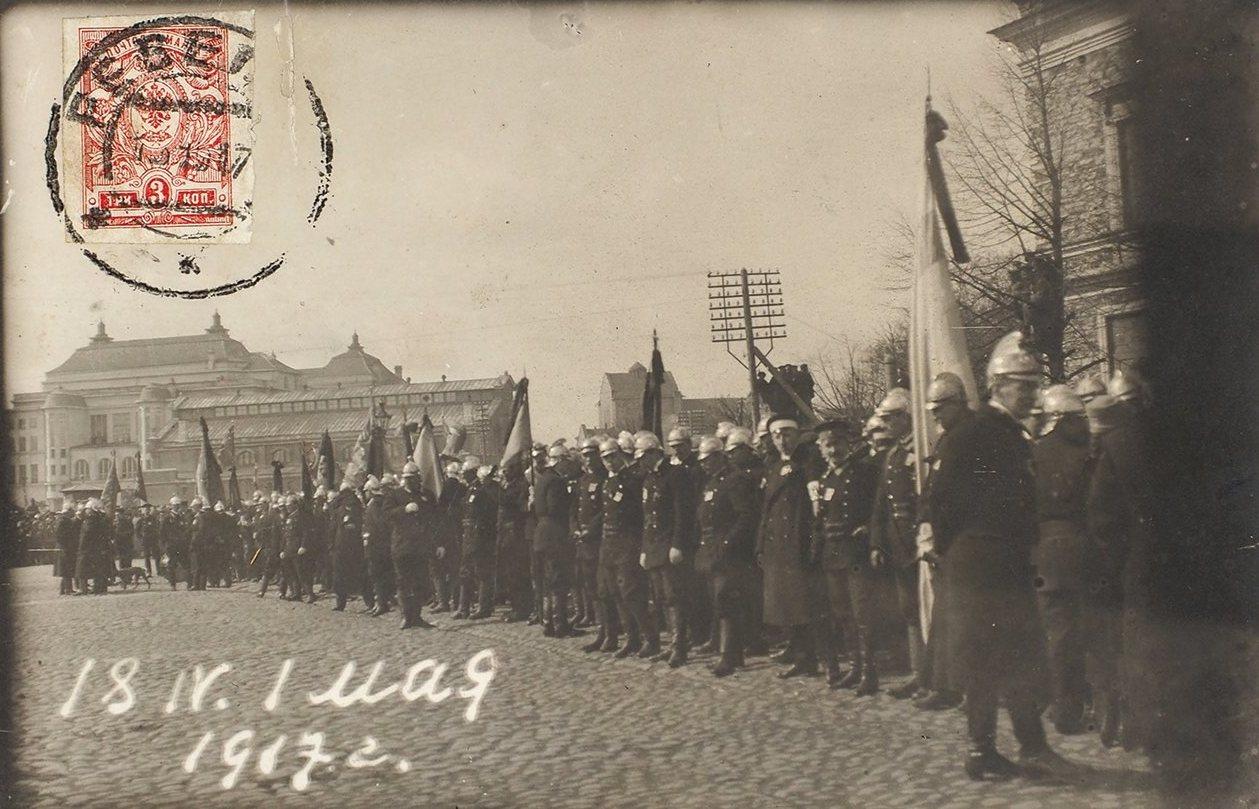 Первомай. 1917