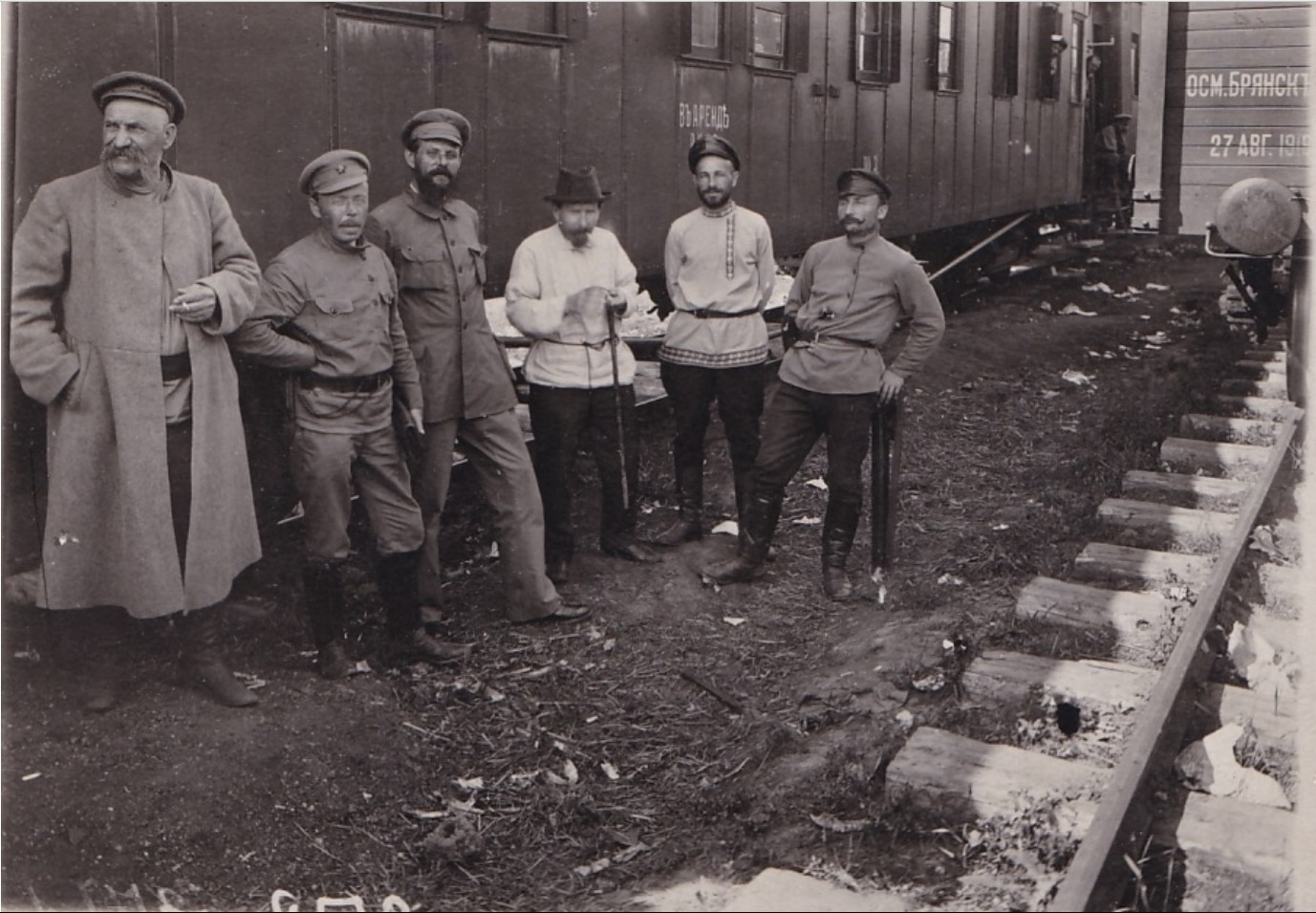 1919. Агитпоезд им.Ленина. Сокирко,Стеклов,Гуковский.Украина