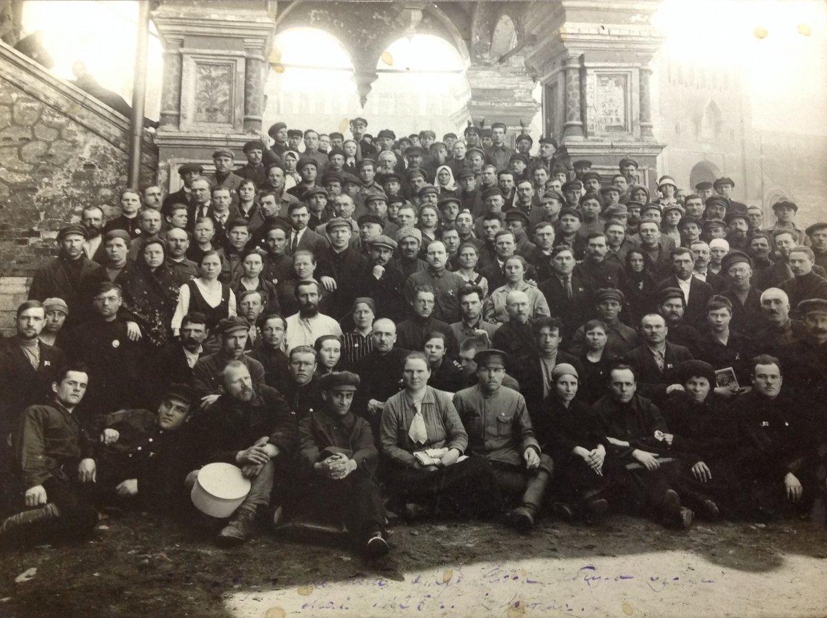 1926. Всероссийский Съезд Крестьянских Обществ Взаимопомощи