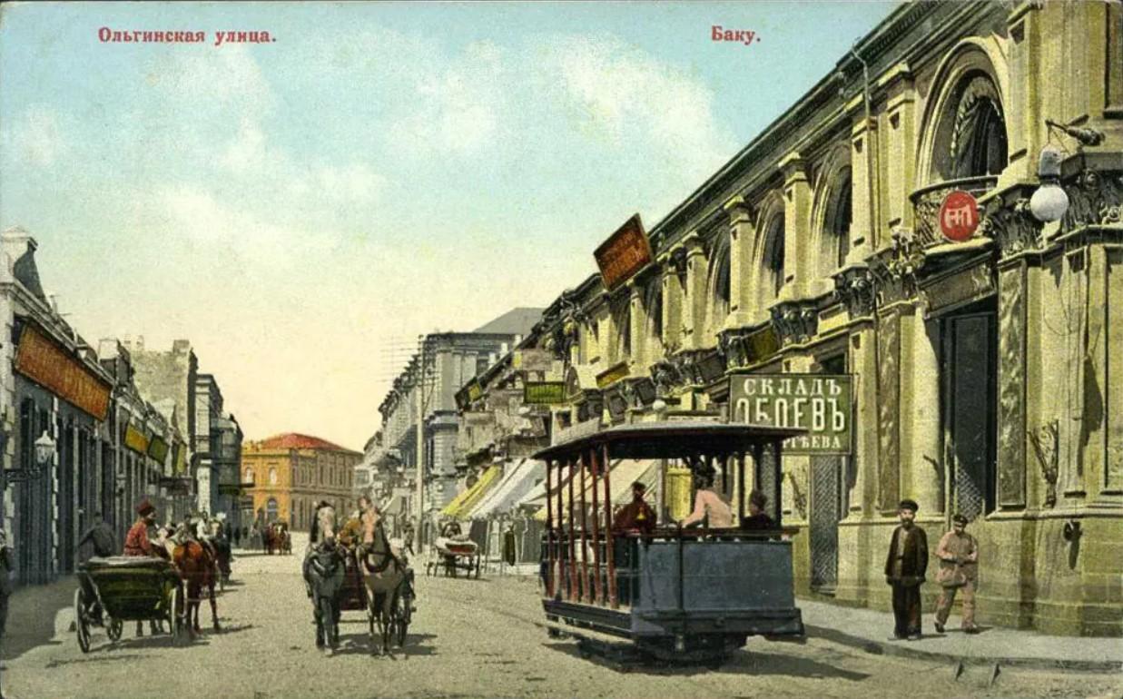 Ольгинская улица