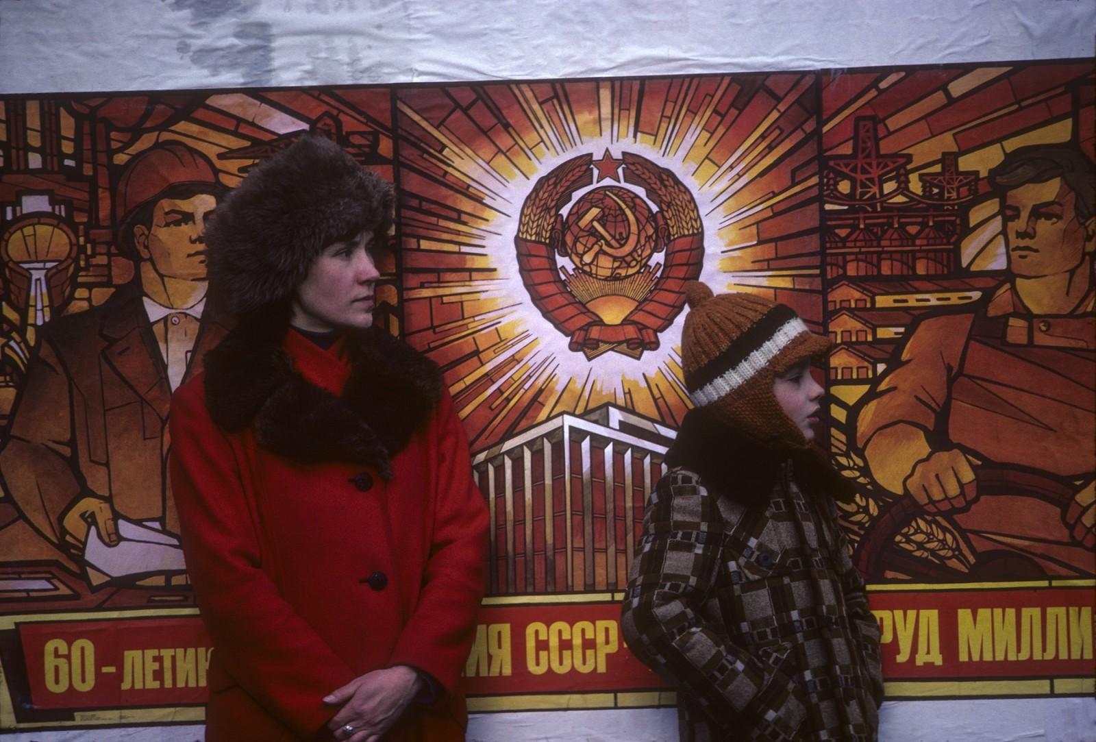 Walter Schmitz - Moskau 1982 (21)