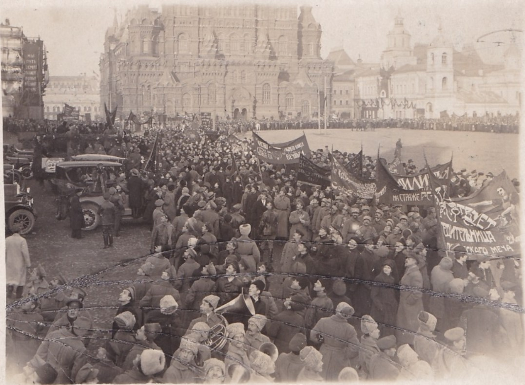 1919. Демонстрация на Красной площади