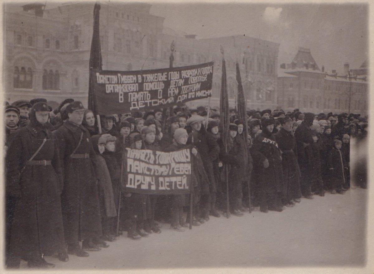 1927. Москва. Похороны Войкова